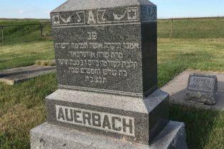 headstone ashley jewish homesteaders cemetery nd