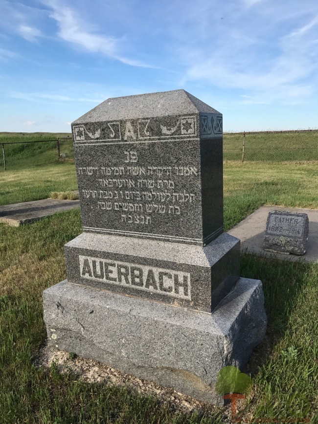 headstone ashley jewish homesteaders cemetery nd