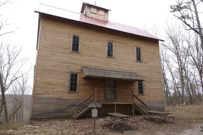 A Trip to Historic Greer Mill